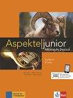 Aspekte junior - ниво B1 plus: Учебник по немски език + аудиоматериали - Ute Koithan, Helen Schmitz, Tanja Sieber, Ralf Sonntag -