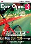 Eyes Open - ниво 3 (B1): Presentation Plus - DVD-ROM с материали за учителя по английски език - Ben Goldstein, Ceri Jones, Vicki Anderson, Eoin Higgins, Garan Holcombe -