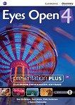 Eyes Open - ниво 4 (B1+): Presentation Plus - DVD-ROM с материали за учителя по английски език -