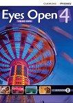 Eyes Open - ниво 4 (B1+): DVD с видеоматериали по английски език -