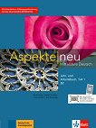 Aspekte Neu - ниво B2: Комплект от учебник и учебна тетрадка - част 1 + CD - Ute Koithan, Helen Schmitz, Tanja Sieber, Ralf Sonntag -