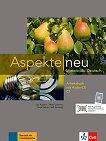 Aspekte Neu - ниво C1: Учебна тетрадка по немски език + CD - Ute Koithan, Helen Schmitz, Tanja Sieber, Ralf Sonntag -