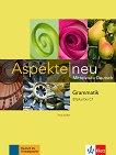 Aspekte Neu - ниво B1 plus - C1: Граматика по немски език -