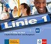 Linie - ниво 1 (A1): 4 CD с аудиоматериали по немски език - Eva Harst, Susan Kaufmann, Ulrike Moritz, Margret Rodi, Lutz Rohrmann, Theo Scherling, Ralf Sonntag -