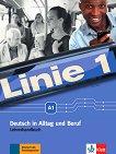 Linie - ниво 1 (A1): Книга за учителя по немски език -