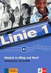 Linie - ниво 1 (A1): Помагало по немски език + CD -