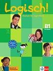 Logisch! - ниво B1: Учебник по немски език - учебна тетрадка