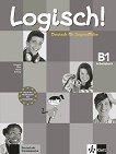 Logisch! - ниво B1: Учебна тетрадка по немски език + 2 CD - Stefanie Dengler, Sarah Fleer, Paul Rusch, Cordula Schurig -