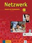 Netzwerk - ниво A1: Учебник по немски език + 2 CD - Stefanie Dengler, Tanja Mayr-Sieber, Paul Rusch, Helen Schmitz -