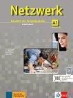 Netzwerk - ниво A1: Учебна тетрадка по немски език + 2 CD - учебна тетрадка