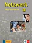 Netzwerk - ниво A1: Помагало по немски език - учебна тетрадка