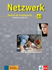 Netzwerk - ниво A1: Помагало с тестове по немски език + CD - Kirsten Althaus, Margret Rodi -