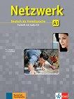 Netzwerk - ниво A1: Помагало с тестове по немски език + CD - помагало