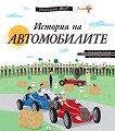 История на автомобилите - Олдржих Ружичка -