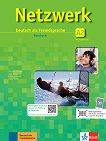 Netzwerk - ниво A2: Учебник по немски език + 2 CD - Stefanie Dengler, Tanja Mayr-Sieber, Paul Rusch, Helen Schmitz -