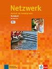 Netzwerk - ниво B1: Учебник по немски език + 2CD - учебна тетрадка
