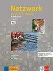 Netzwerk - ниво B1: Учебна тетрадка по немски език - учебна тетрадка