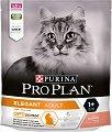 Purina Pro Plan Elegant Salmon Adult -