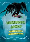 Memento mori. Избрани епитафии -
