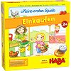 На пазар - Детска образователна игра -