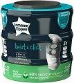 Резервни касети за хигиенен кош - Twist & Click - Комплект от 3 броя -