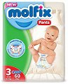 Molfix Pants 3 - Midi - Гащички за еднократна употреба за бебета с тегло от 4 до 9 kg -