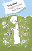 Театърът на невидимите деца - Марчин Шчигелски -