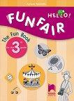Hello! Funfair - Занимателна тетрадка по английски език за 3. клас - New Edition - Аделина Кръстева - помагало