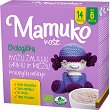 Mamuko - Био безмлечна каша с овес, зелена елда и ечемик - Опаковка от 240 g за бебета над 6 месеца -