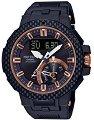 Часовник Casio - Pro Trek PRW-7000X-1ER
