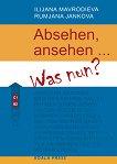 Absehen, ansehen... Was nun? - помагало по немски език - Ilijana Mavrodieva, Rumjana Jankova -