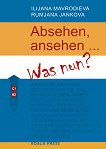 Absehen, ansehen... Was nun? - помагало по немски език - Ilijana Mavrodieva, Rumjana Jankova - помагало