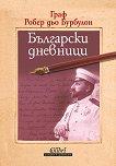 Български дневници - граф Робер дьо Бурбулон -