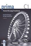 Prima C1 - Deutsch fur Jugendliche: Книга за учителя по немски език - CD - Friederike Jin -