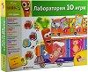 """Лаборатория - 10 игри - Образователна игра от серията """"Carotina Super Bip"""" - игра"""