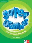 Super Grammar for Bulgaria: Граматика по английски език за 4. клас - Emma Szlachta -