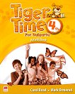 Tiger Time for Bulgaria: Тетрадка по английски език за 4. клас - Carol Read, Mark Ormerod -