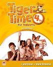 Tiger Time for Bulgaria: Тетрадка по английски език за 4. клас -