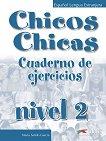 Chicos Y Chicas 2: Учебна тетрадка по испански език за 6. клас - Maria Palomino, Nuria Salido Garcia -