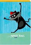 Ученическа тетрадка - Note Bag - Формат А5 с широки редове - тетрадка