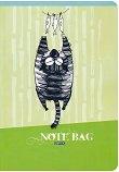 Ученическа тетрадка - Note Bag - Формат А4 с широки редове -