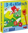 Умножение - Детска образователна игра -