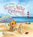 Малкото паяче Отвратко: Почивка на морето - Диана Амфт -