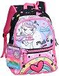 """Ученическа раница - Rainbow - Комплект с 2 броя брокатено лепило за декориране : От серията """"Plus Girl"""" -"""