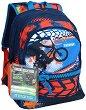 """Ученическа раница - BMX - Комплект с 2 броя неоново лепило за декориране : От серията """"Plus Boy"""" -"""