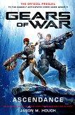 Gears of War: Ascendance - книга