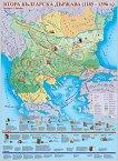 Стенна карта: Втора Българска държава 1185 - 1396 г. -