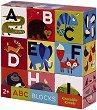 """Картонени кубчета - Животни - Образователна играчка от серията """"Crocodile Creek"""" -"""