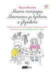 Моята тетрадка Монтесори - За буквите и звуковете - Марияна Миткова -