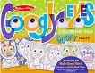 Книжка за оцветяване - Смешни лица - детска книга